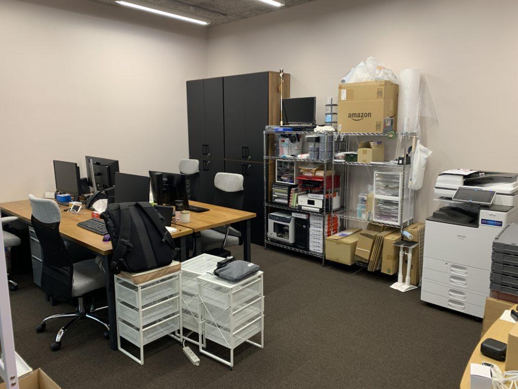 事務所の移転・増床を行いました!